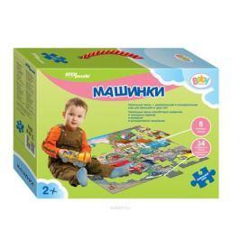Step Puzzle Напольный пазл Машинки