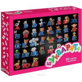 Букварята Обучающая игра 3D азбука