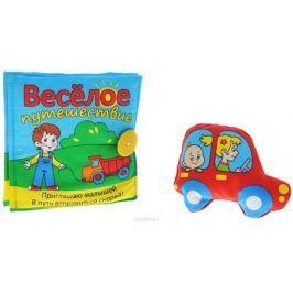 Мякиши Мягкая книжка-игрушка Веселое путешествие цвет красный синий