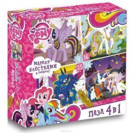 Оригами Пазл для малышей My Little Pony 4 в 1 02105