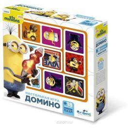 Оригами Комплект обучающих игр Домино и пазл Миньоны