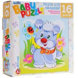 Оригами Пазл для малышей Щенок с божьей коровкой
