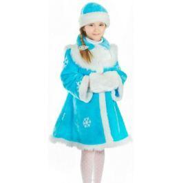 Карнавалия Карнавальный костюм для девочки Снегурка цвет голубой размер 32