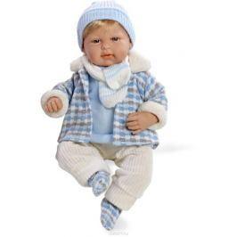 Arias Пупс озвученный Elegance цвет одежды голубой Т59789 Куклы и аксессуары