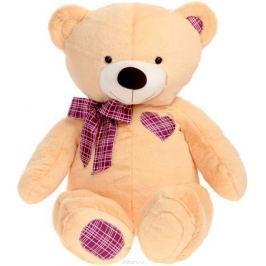 Плюшевый шар Мягкая игрушка Медведь цвет персиковый 70 см