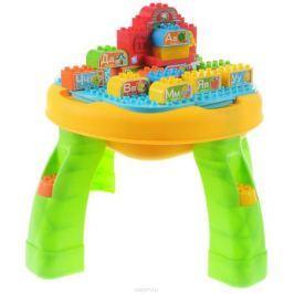 B kids Развивающий столик для малышей
