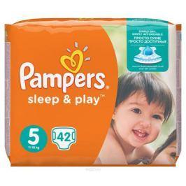 Pampers Sleep & Play Подгузники 11-18 кг (размер 5) 42 шт