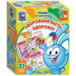 Vladi Toys Игра магнитная Смешарики Здоровым быть - здорово