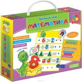Vladi Toys Больше чем Математика