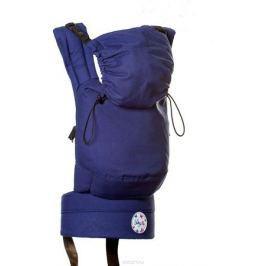 SlingMe Рюкзак-переноска Blue Комфорт