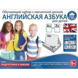 Школа будущего Обучающий набор Английская азбука