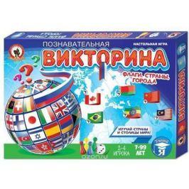 Русский стиль Настольная игра Викторина Флаги страны города
