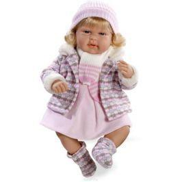 Arias Пупс озвученный Elegance цвет одежды розовый Т59788 Куклы и аксессуары