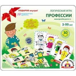 Краснокамская игрушка Обучающая игра Профессии
