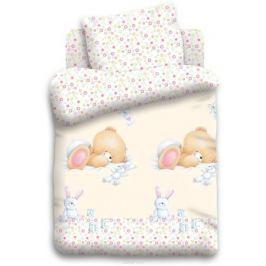 Forever Friends Комплект детского постельного белья Баюшки 3 предмета
