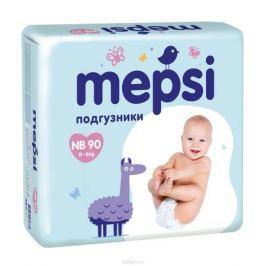 Mepsi Подгузники NB 0-6 кг 90 шт