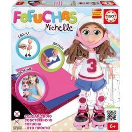 Educa Набор для создания куклы Фофуча Мишель