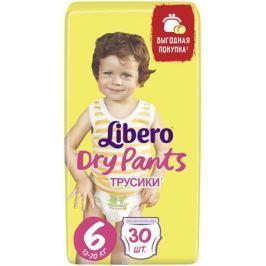 Libero трусики-подгузники Dry Pants Size 6 (13-20 кг) 30 шт