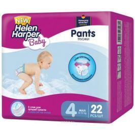 Helen Harper Подгузники-трусики Baby Maxi 8-13 кг 22 шт