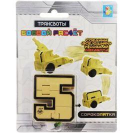 1TOY Фигурка Трансбот Робот 5