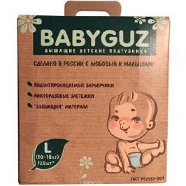 BabyGuz Подгузники L 10-18 кг 120 шт