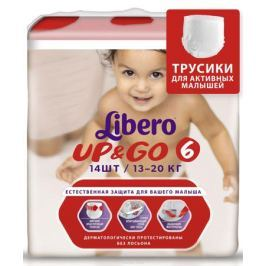 Libero трусики-подгузники Up&Go Size 6 (13-20 кг) 14 шт