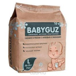 BabyGuz Подгузники L 10-18 кг 20 шт