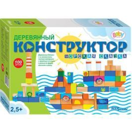 Step Puzzle Деревянный конструктор Морскаясказка