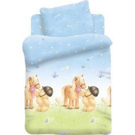 Forever Friends Комплект детского постельного белья Мишка и Пони 3 предмета
