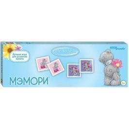 Step Puzzle Обучающая игра Me to You
