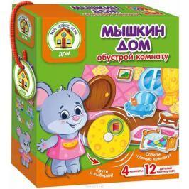 Vladi Toys Игра с подвижными деталями Мышкин дом