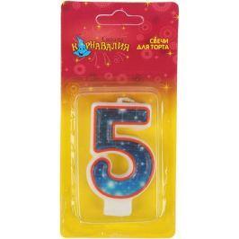 Страна Карнавалия Свеча для торта Созвездие цифра 5