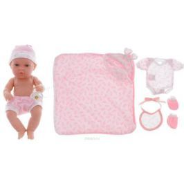Arias Пупс Elegance с пинетками одеяльцем цвет одежды розовый