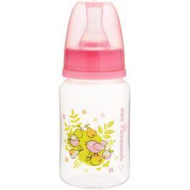 Мир детства Бутылочкадля кормления с силиконовой соской цвет розовый 125 мл