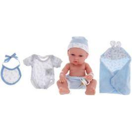 Arias Пупс Elegance с пинетками одеяльцем цвет одежды голубой