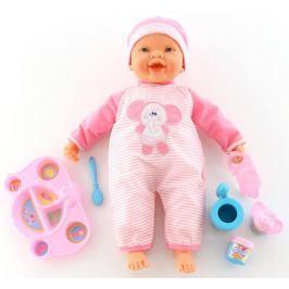 Falca Кукла-пупс озвученная с набором для кормления 48 см