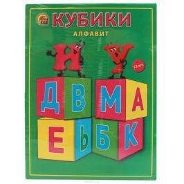 Рыжий Кот Кубики Алфавит