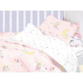 Mirarossi Комплект детского постельного белья Ninna Nanna цвет розовый