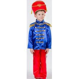 Карнавалия Карнавальный костюм для мальчика Гусар размер 110