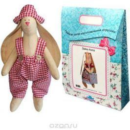 Подарочный набор для изготовления текстильной игрушки