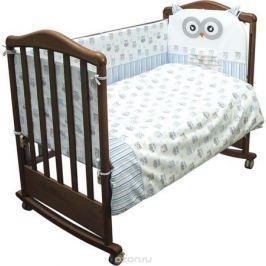 Сонный гномик Комплект белья для новорожденных Софушки цвет голубой 6 предметов