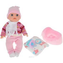 Lisa Jane Пупс с горшком цвет розовый 35 см 59467