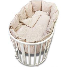 Сонный гномик Комплект белья для новорожденных Версаль цвет темно-бежевый 4 предмета