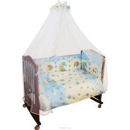 Сонный гномик Комплект белья для новорожденных Мишкин сон цвет голубой 6 предметов