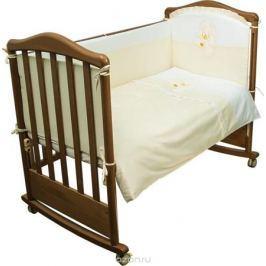 Сонный гномик Комплект белья для новорожденных Пушистик цвет светло-бежевый 6 предметов