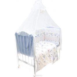 Сонный гномик Комплект белья для новорожденных Конфетти цвет голубой 7 предметов