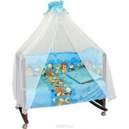 Сонный гномик Комплект белья для новорожденных Африка цвет голубой 6 предметов