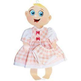 Пластмастер Одежда для кукол №2 37 см