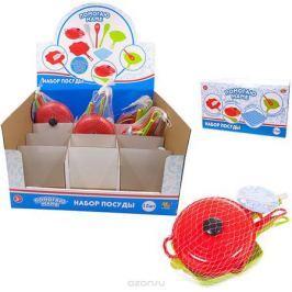 ABtoys Игровой набор посуды для кухни Помогаю Маме 8 предметов PT-00561(WK-B9747)