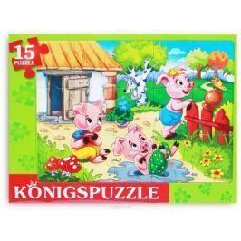Konigspuzzle Пазл-рамка для малышей Три поросенка-3